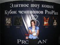 Tissa_20